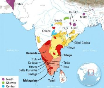 Dravidian language family is approximately 4,500 years old, new linguistic analysis finds