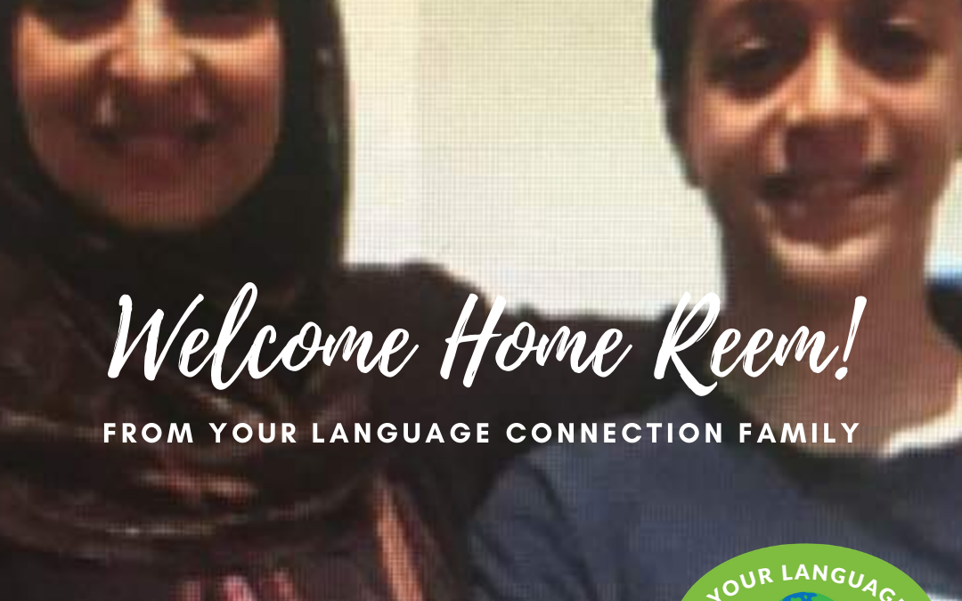 EXCITING UPDATE: Reem Is Home!