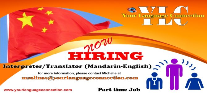 Interpreter/Translator (Mandarin-English)